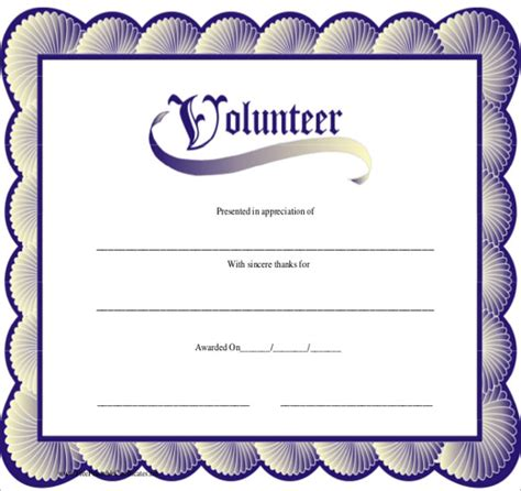 sample volunteer certificate template  documents