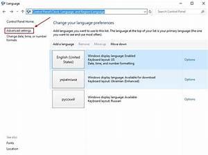 Как поменять язык в программе bluestacks
