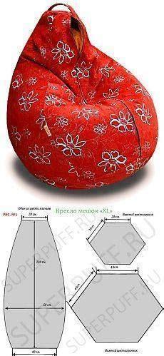 tutoriel diy fabriquer un pouf triangulaire en 90 minutes via dawanda poufs et bricolage