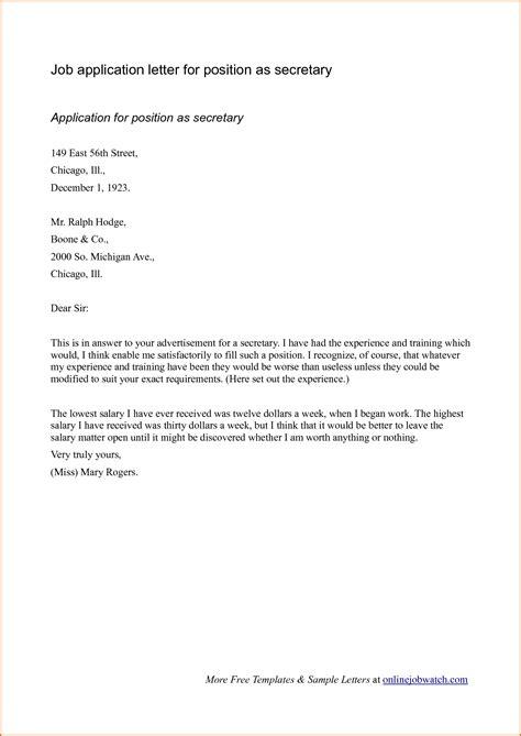 sample  application letter  internship  bank