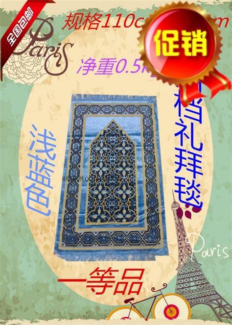 tapis pour mosquee prix tapis pour mosqu 233 e achetez des lots 224 petit prix tapis