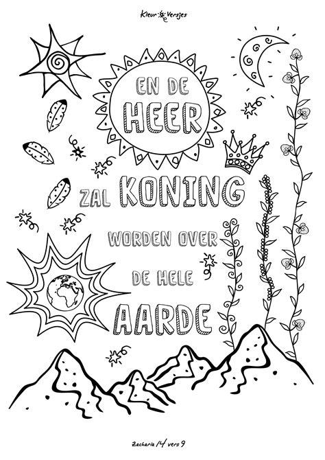 Kleurplaat De Wereldkioen Daantje by Koningsdag Kleurplaat Voor De Koning Kleurplaten Bijbel