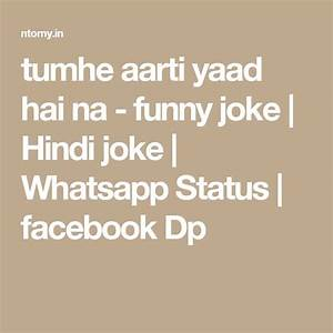 hindi joke facebook - DriverLayer Search Engine