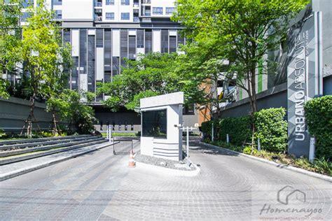 ขาย ขาย Urbano Absolute Sathon - Taksin แบบ Studio 1 ...