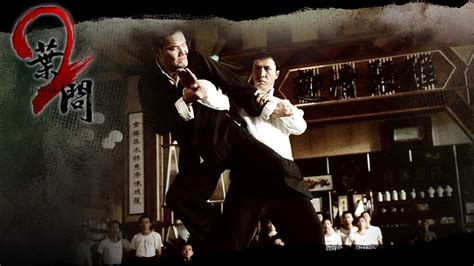 Ip Man 2 Movie Wallpapers