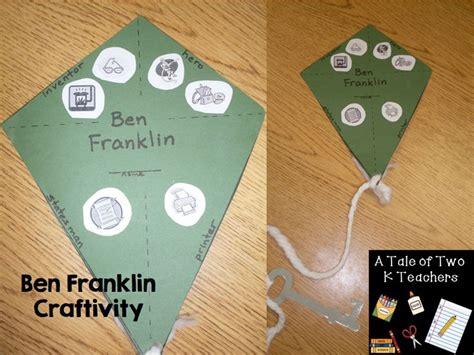pin   grade teaching ideas