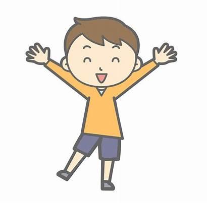 Happy Boy Clip Standing Svg