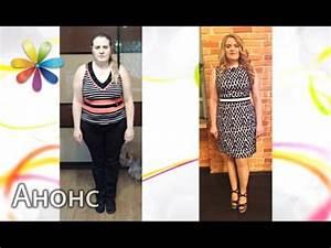 Как похудеть быстро без диет и вреда для здоровья. Как похудеть и.