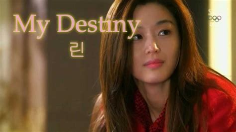 린(lyn)  My Destiny 별에서 온 그대 Ost Youtube