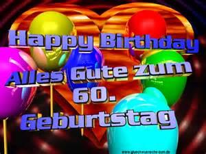 40ster hochzeitstag zum 60 geburtstag glückwünsche kostenlose geburtstag glückwunschkarten kostenlose geburtstag