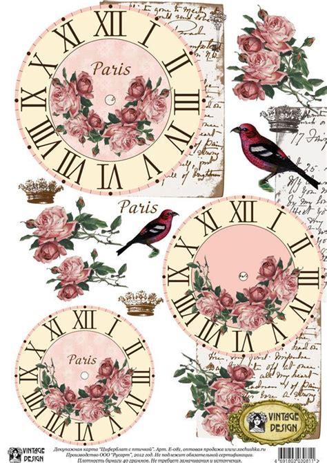 clock face decoupage decoupage paper