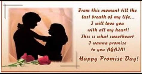promise day wishes messages sms happy promise day