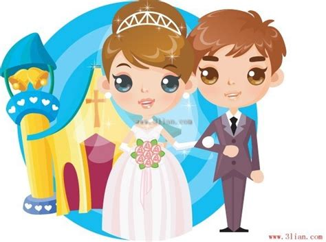Vector De Dibujos Animados Novios Free Download