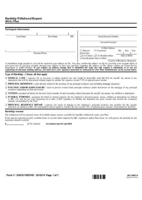 form  hardship withdrawal request  plan
