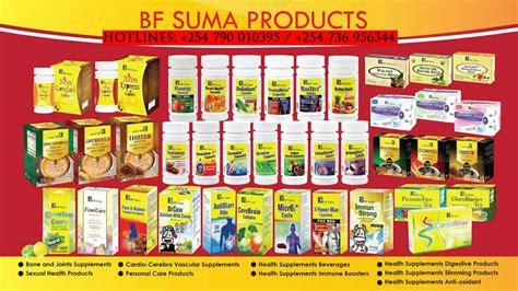 BF SUMA HEALTH PRODUCTS KENYA - Biashara Kenya