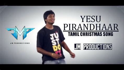 Yesu Pirandhaar  Lyrics  Jmp  Fhd  New Tamil Christmas