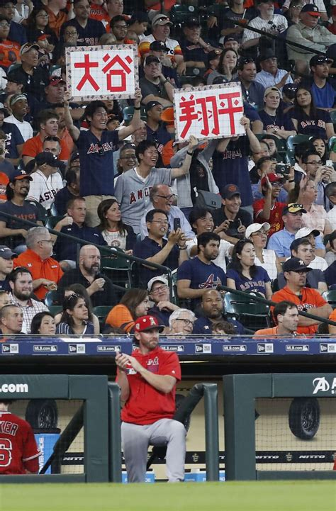 MLB office discussing potential discipline for Astros ...