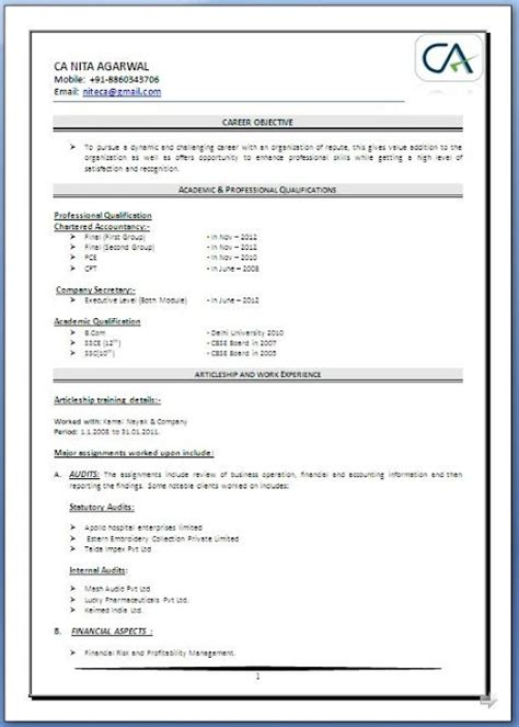 ca fresher resume sample