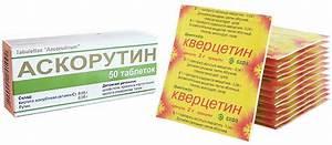 Высокое давление при вегето сосудистой дистонии лечение