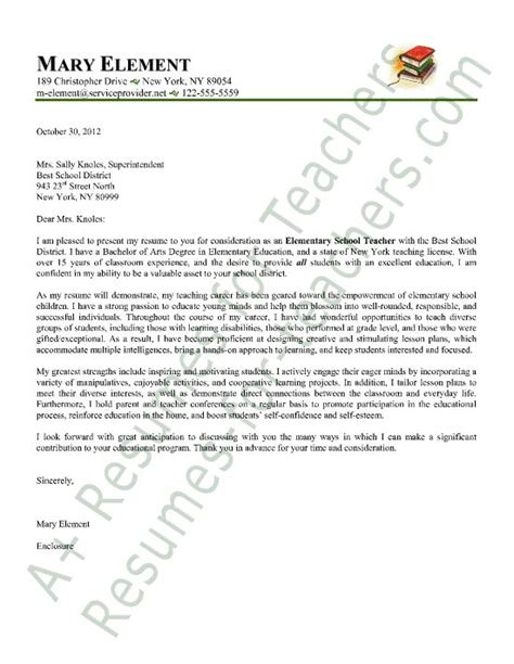 elementary teacher cover letter sample letter sample