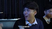 遠離毒品(由香港女子空手道運動員劉慕裳女士參演) - YouTube