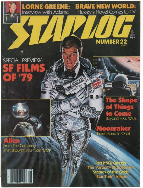 starlog magazine covers    worst