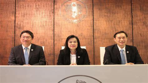 บสย. เผยผลดำเนินงาน ไตรมาส 1 หนุนค้ำฯ SMEs 2.3 หมื่นลบ.