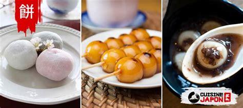 ustensiles de cuisine japonaise mochi base des desserts japonais cuisine japon