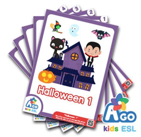 Halloween 1  Free English Halloween Flashcards Bingobongo