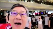 宣道會牧師胡志偉的行為 - YouTube