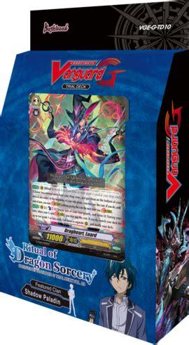 vanguard trial deck 12 cardfight vanguard g trial deck vol 10 ritual of
