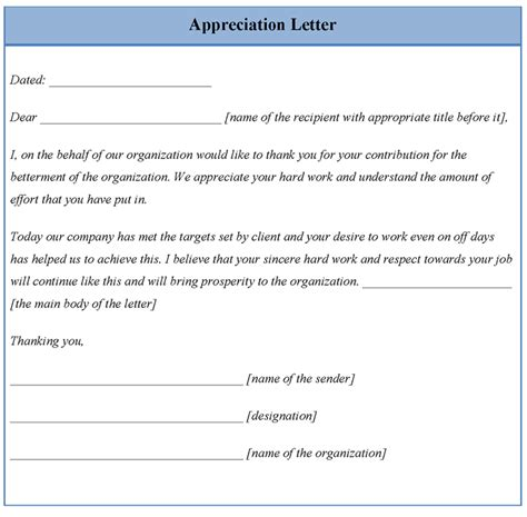 appreciation letter templates letter template for appreciation format of appreciation