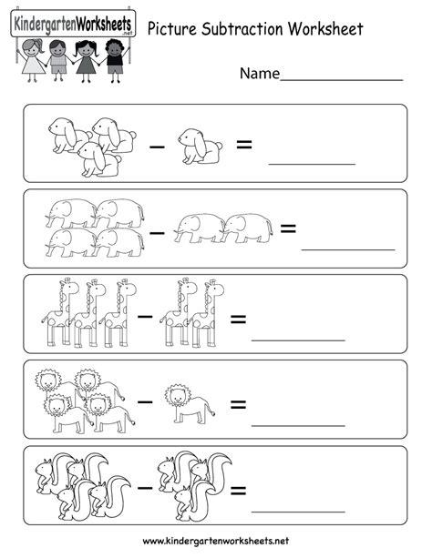 picture subtraction worksheet  kindergarten math