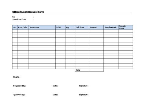 office supply request model templates