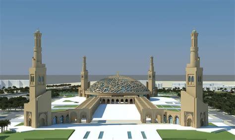 sheikh khalifa mosque desimone consulting engineers