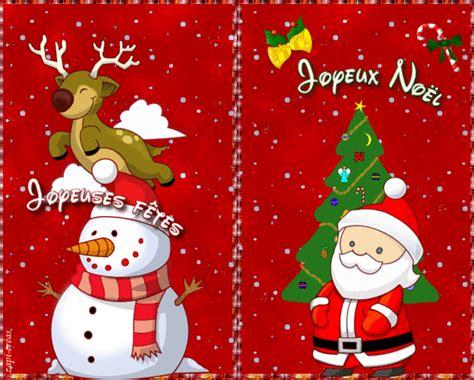 Carte Noel à Imprimer Gratuit