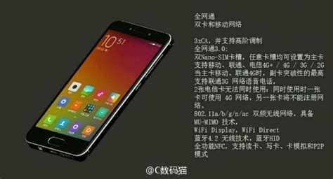 "Rumor: Xiaomi Mi S With 4.6"" Display, 128GB Storage Leaked"