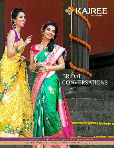 kajree sarees sadhashiv peth pune gocityguides