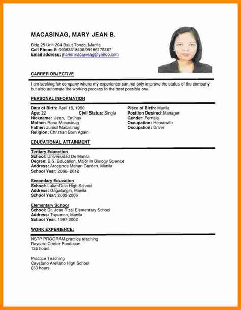 cv format philippines theorynpractice