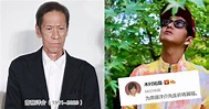【曾演SMAP×SMAP】69歲齋藤洋介病逝 木村拓哉悼念 (15:52) - 20200920 - SHOWBIZ - 明報OL網