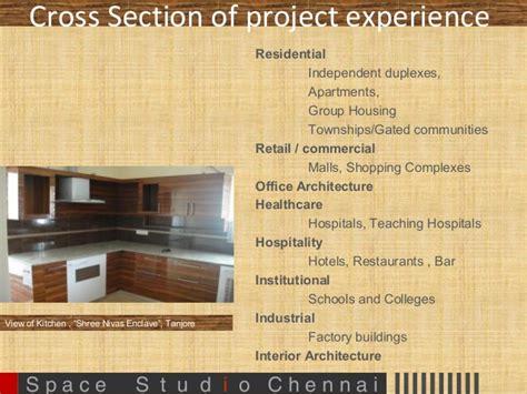 space studio profile  architecture  interiors
