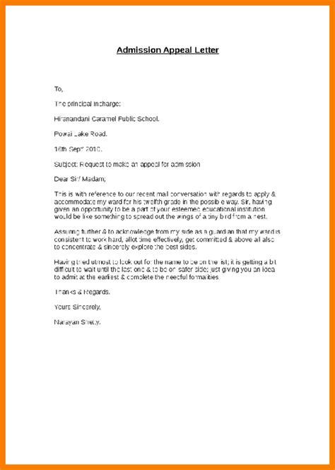 write  application letter  principal  college