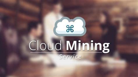 Start a bitcoin mining business. next soon start a big company for cloud mining service #mining #cloudmining #business # ...