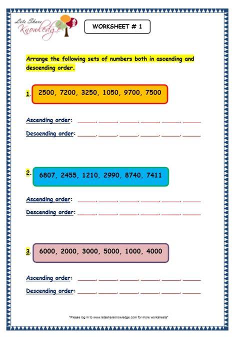 city school grade  math reinforcement worksheets