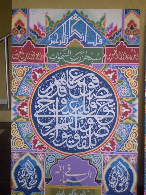 karya kaligrafi cabang dekorasi mtq propinsi riau
