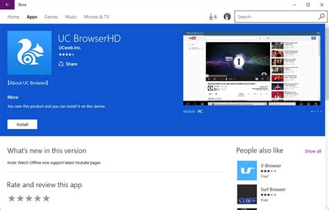 uc browser hints at windows 10 universal app for pc and mobile