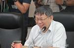陳東豪專欄:阿北柯文哲的網紅政治-風傳媒