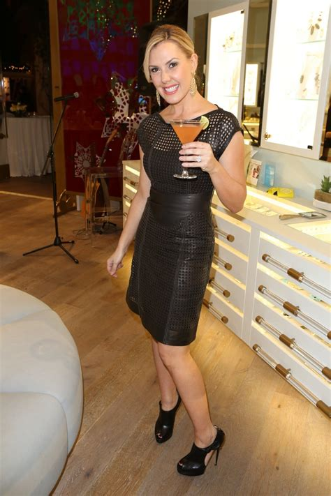 Kendra Scott's private launch party for new LUXE
