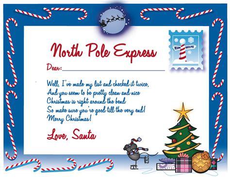 sada  english destination christmas