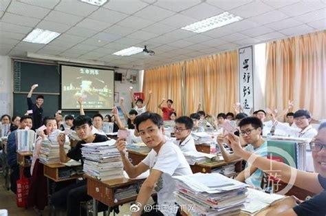 โรงเรียนจีนไอเดียเก๋ ใช้บัตรสอบเป็น